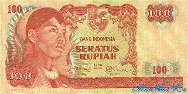 http://homonumi.ru/pic/n/Indonesia/P-108-f.jpg