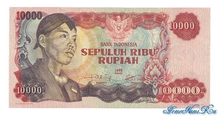 http://homonumi.ru/pic/n/Indonesia/P-112-f.jpg