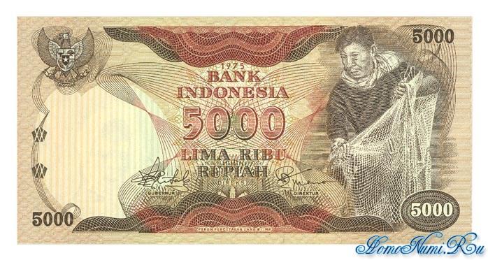 http://homonumi.ru/pic/n/Indonesia/P-114-f.jpg