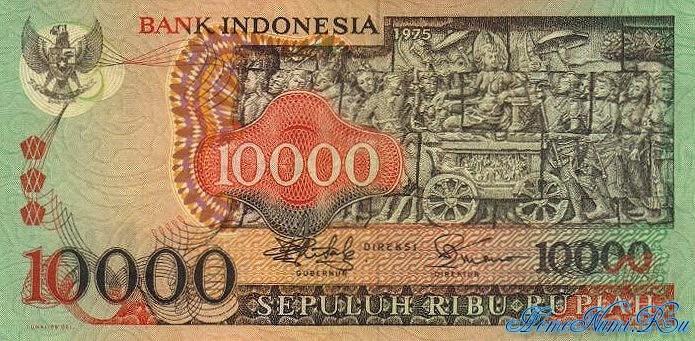 http://homonumi.ru/pic/n/Indonesia/P-115-f.jpg