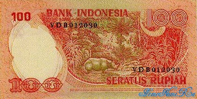 http://homonumi.ru/pic/n/Indonesia/P-116-b.jpg