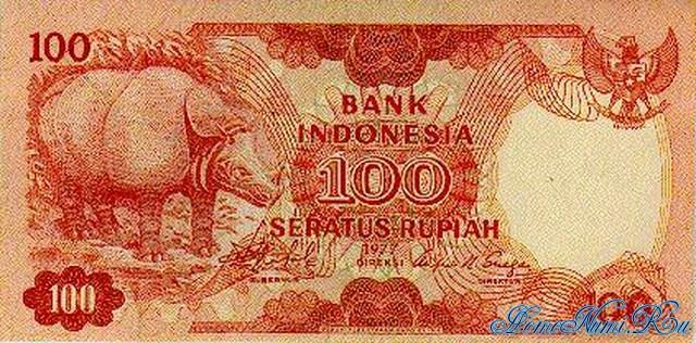 http://homonumi.ru/pic/n/Indonesia/P-116-f.jpg