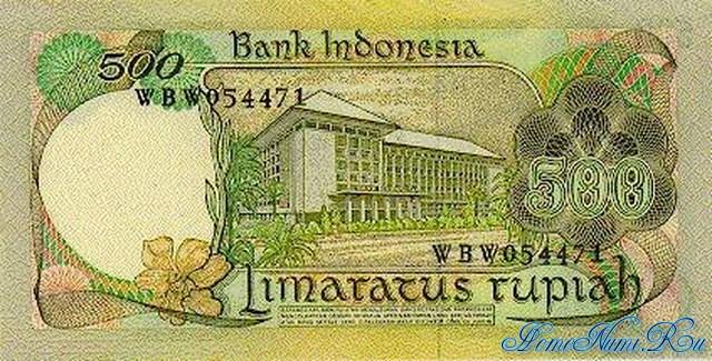 http://homonumi.ru/pic/n/Indonesia/P-117-b.jpg