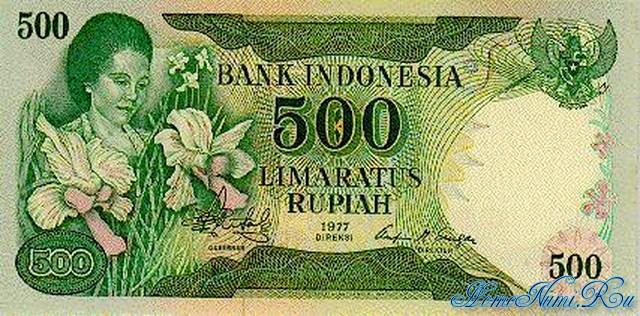 http://homonumi.ru/pic/n/Indonesia/P-117-f.jpg