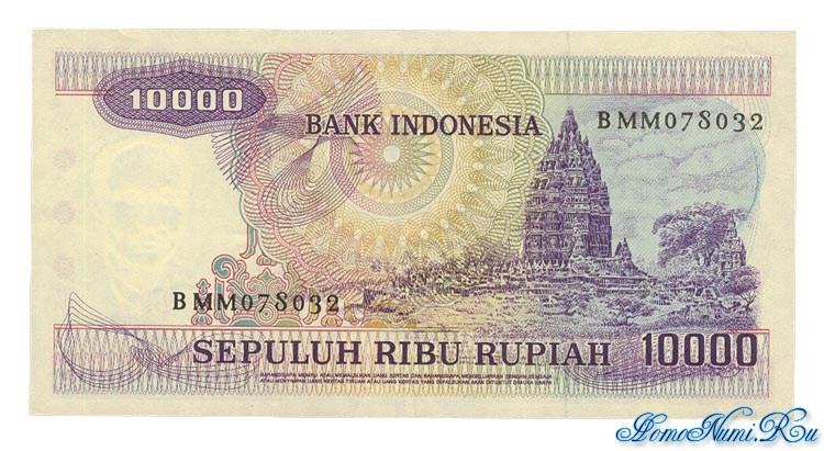 http://homonumi.ru/pic/n/Indonesia/P-118-b.jpg