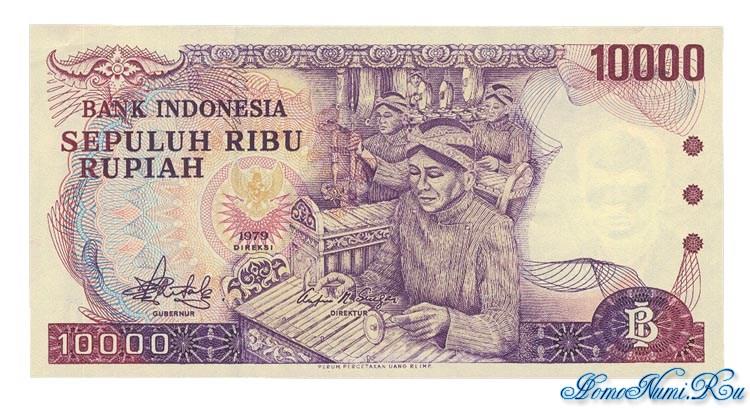 http://homonumi.ru/pic/n/Indonesia/P-118-f.jpg
