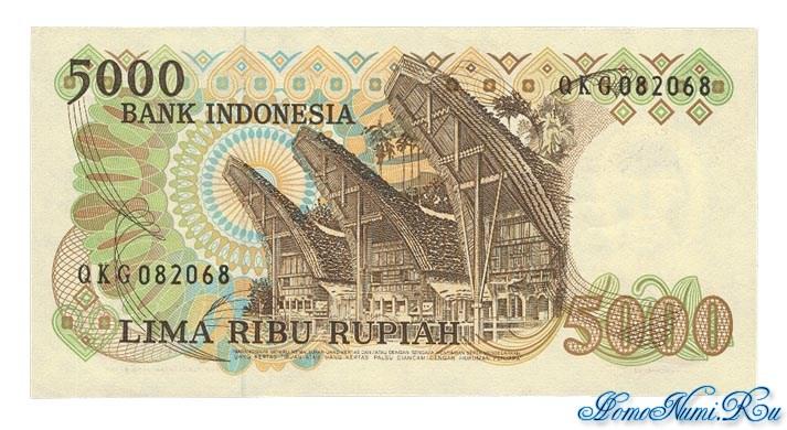 http://homonumi.ru/pic/n/Indonesia/P-120-b.jpg