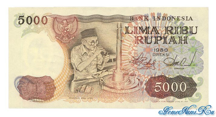 http://homonumi.ru/pic/n/Indonesia/P-120-f.jpg