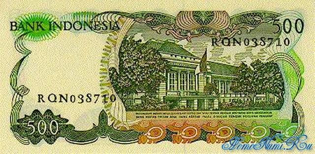 http://homonumi.ru/pic/n/Indonesia/P-121-b.jpg
