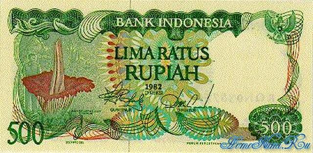 http://homonumi.ru/pic/n/Indonesia/P-121-f.jpg