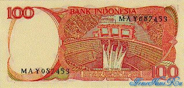 http://homonumi.ru/pic/n/Indonesia/P-122-b.jpg