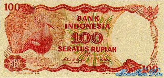 http://homonumi.ru/pic/n/Indonesia/P-122-f.jpg