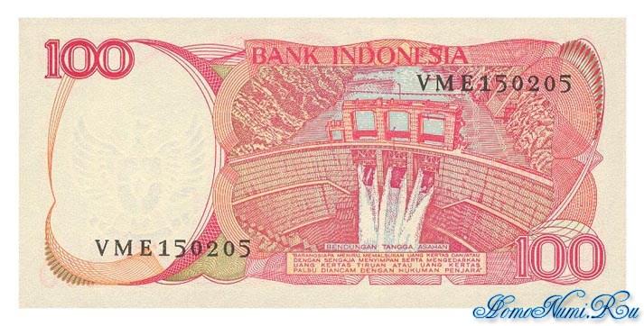 http://homonumi.ru/pic/n/Indonesia/P-122a-b.jpg