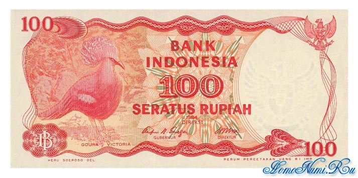 http://homonumi.ru/pic/n/Indonesia/P-122a-f.jpg