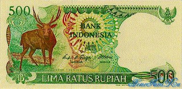 http://homonumi.ru/pic/n/Indonesia/P-123-f.jpg