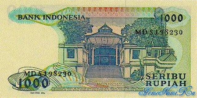 http://homonumi.ru/pic/n/Indonesia/P-124-b.jpg