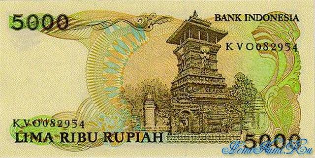 http://homonumi.ru/pic/n/Indonesia/P-125-b.jpg