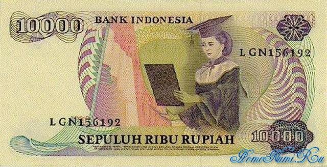 http://homonumi.ru/pic/n/Indonesia/P-126-b.jpg