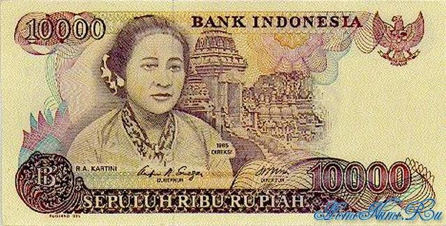 http://homonumi.ru/pic/n/Indonesia/P-126-f.jpg
