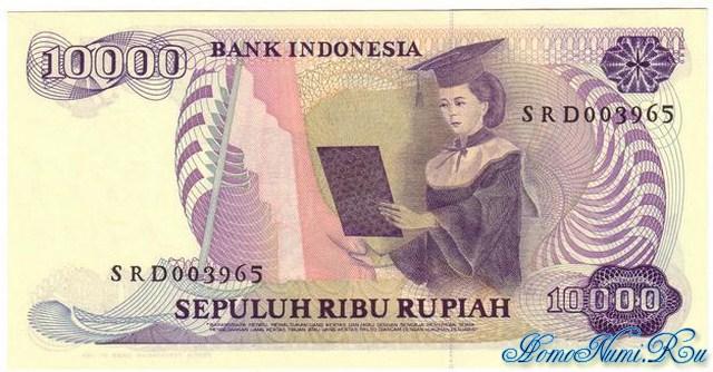 http://homonumi.ru/pic/n/Indonesia/P-126a-b.jpg