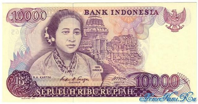http://homonumi.ru/pic/n/Indonesia/P-126a-f.jpg