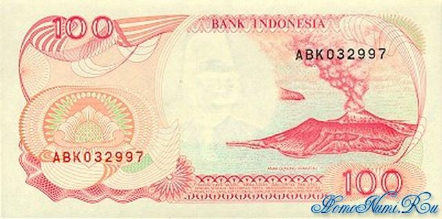 http://homonumi.ru/pic/n/Indonesia/P-127-b.jpg