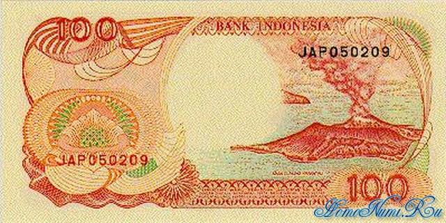 http://homonumi.ru/pic/n/Indonesia/P-127a-b.jpg