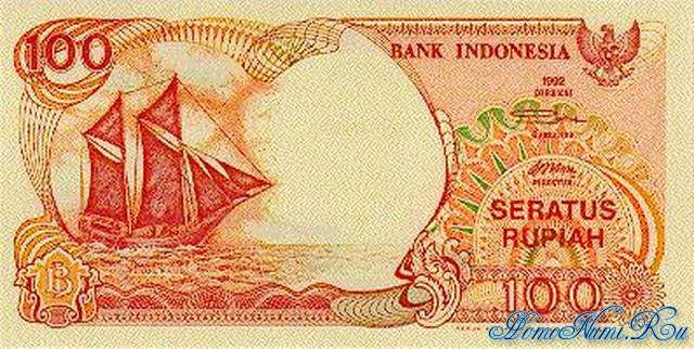http://homonumi.ru/pic/n/Indonesia/P-127a-f.jpg