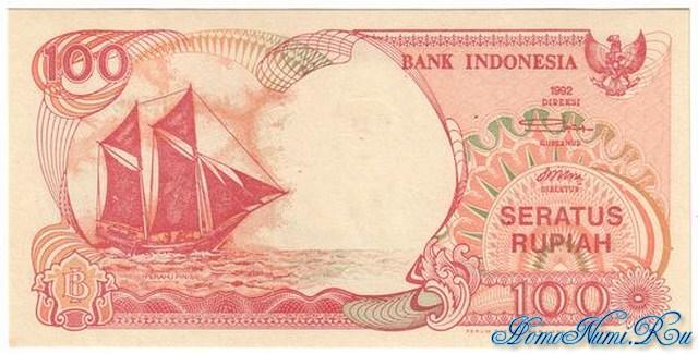 http://homonumi.ru/pic/n/Indonesia/P-127g-f.jpg