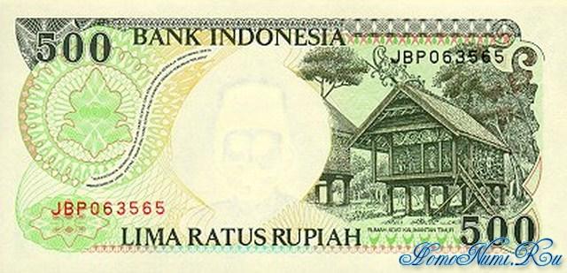 http://homonumi.ru/pic/n/Indonesia/P-128-b.jpg