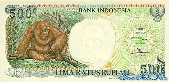 http://homonumi.ru/pic/n/Indonesia/P-128-f.jpg