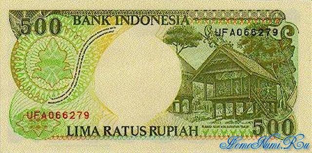 http://homonumi.ru/pic/n/Indonesia/P-128a-b.jpg