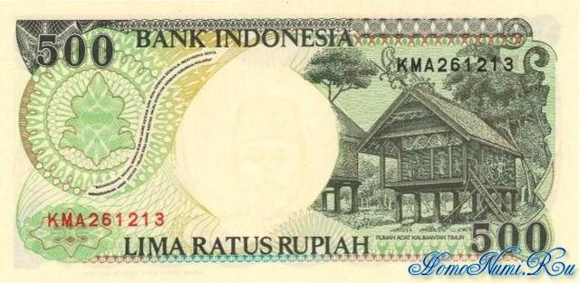 http://homonumi.ru/pic/n/Indonesia/P-128e-b.jpg