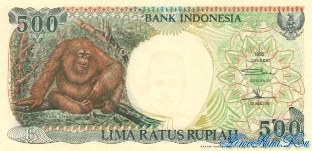 http://homonumi.ru/pic/n/Indonesia/P-128e-f.jpg