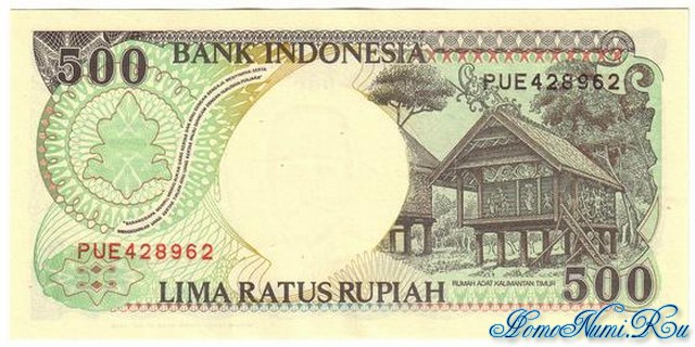 http://homonumi.ru/pic/n/Indonesia/P-128h-b.jpg