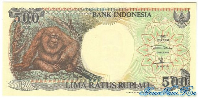 http://homonumi.ru/pic/n/Indonesia/P-128h-f.jpg