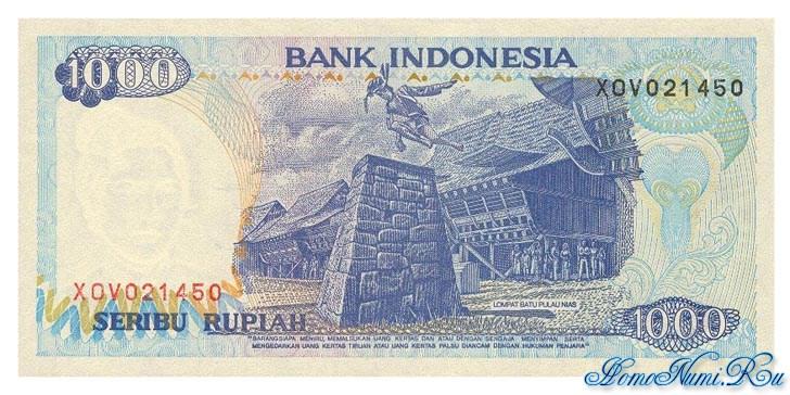 http://homonumi.ru/pic/n/Indonesia/P-129b-b.jpg