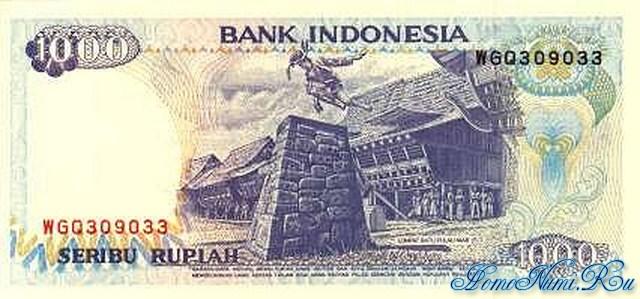http://homonumi.ru/pic/n/Indonesia/P-129e-b.jpg