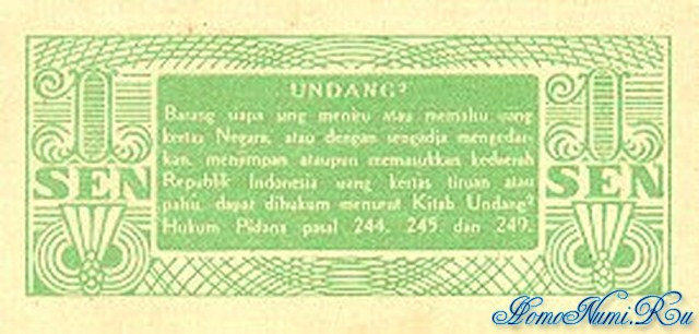 http://homonumi.ru/pic/n/Indonesia/P-13-b.jpg