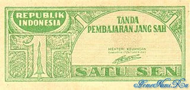 http://homonumi.ru/pic/n/Indonesia/P-13-f.jpg