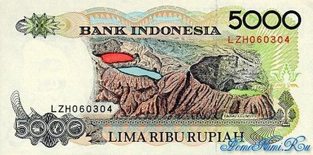 http://homonumi.ru/pic/n/Indonesia/P-130-b.jpg
