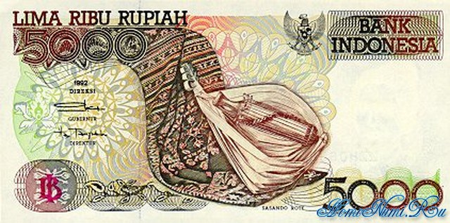 http://homonumi.ru/pic/n/Indonesia/P-130-f.jpg