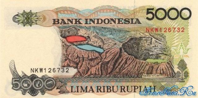 http://homonumi.ru/pic/n/Indonesia/P-130f-b.jpg