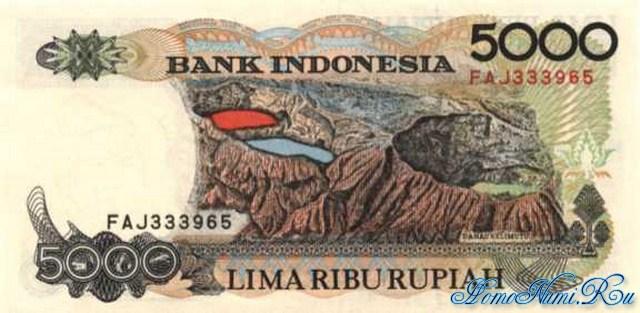 http://homonumi.ru/pic/n/Indonesia/P-130j-b.jpg