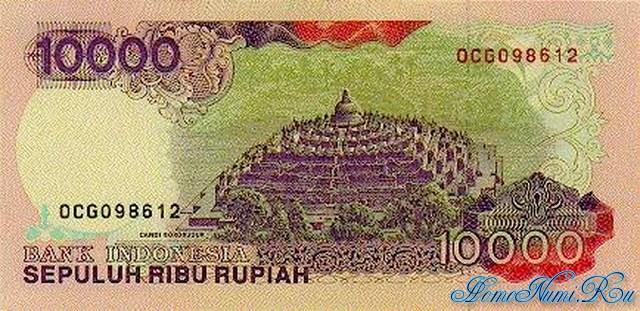 http://homonumi.ru/pic/n/Indonesia/P-131a-b.jpg