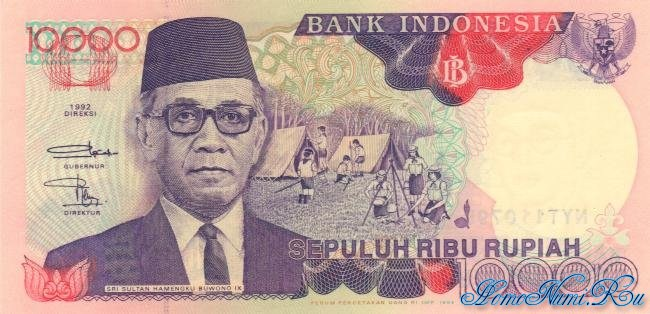 http://homonumi.ru/pic/n/Indonesia/P-131d-f.jpg