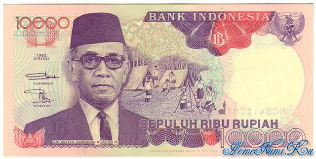 http://homonumi.ru/pic/n/Indonesia/P-131f-f.jpg