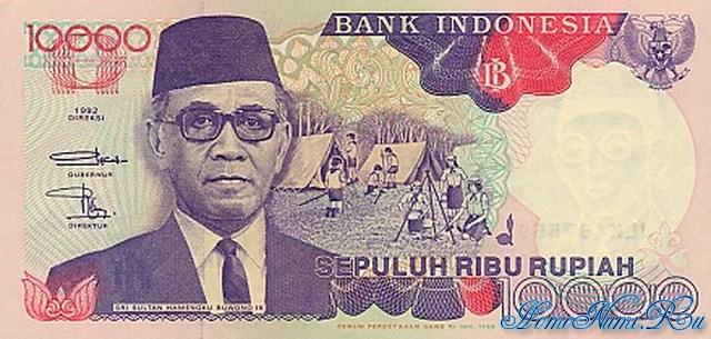 http://homonumi.ru/pic/n/Indonesia/P-131g-f.jpg