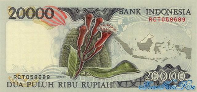 http://homonumi.ru/pic/n/Indonesia/P-132-b.jpg