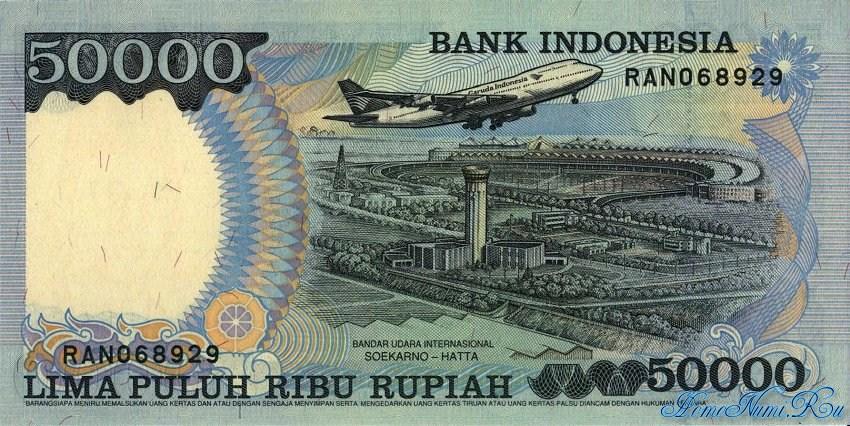 http://homonumi.ru/pic/n/Indonesia/P-133-b.jpg